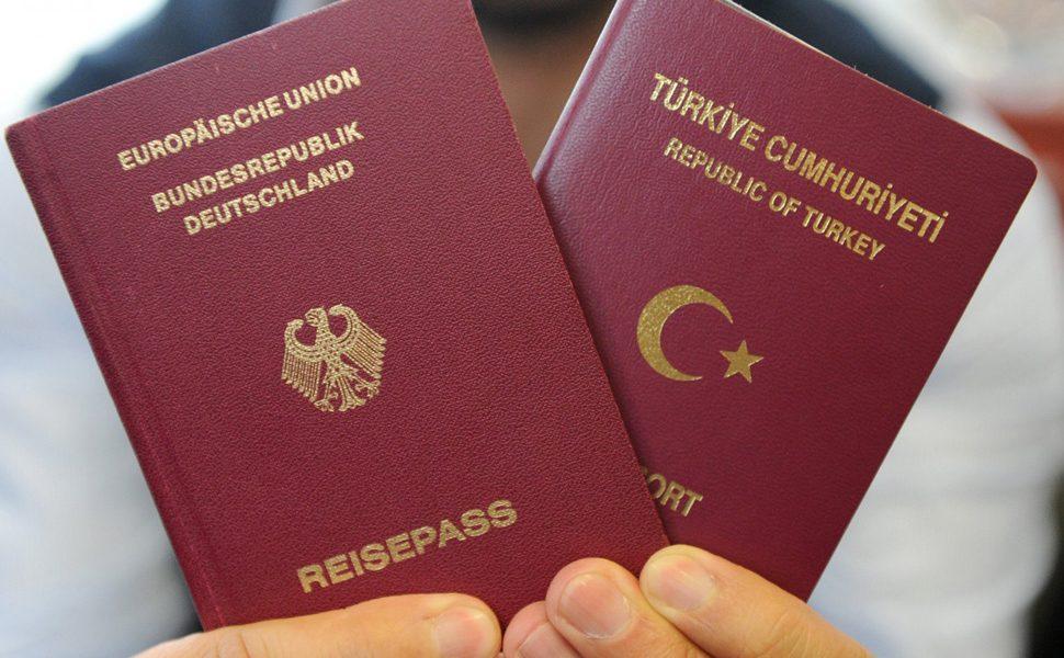 Türk Vatandaşlığının Yatırım Yoluyla Kazanılması